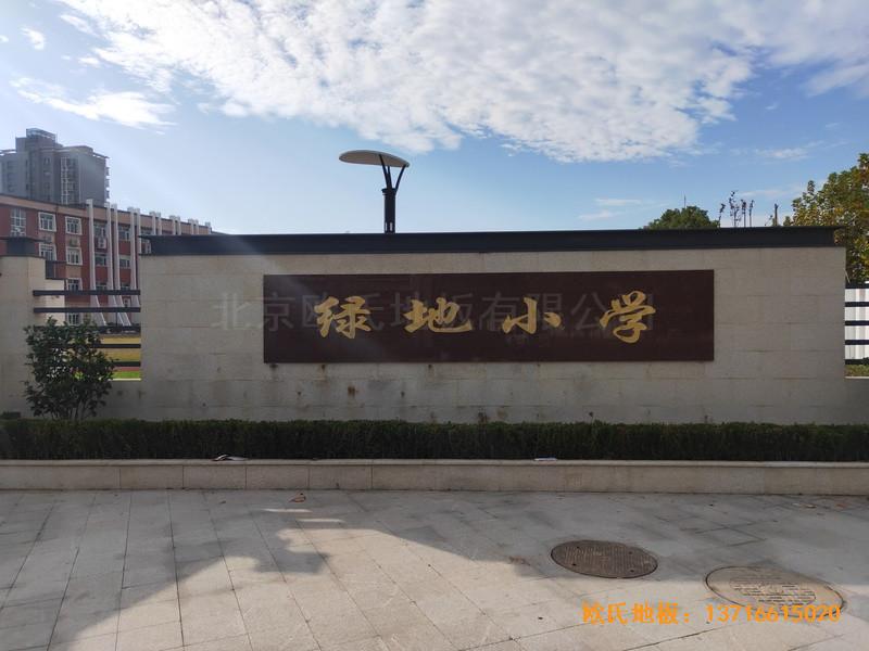 上海丰庄西路绿地小学舞台体育地板铺设案例0