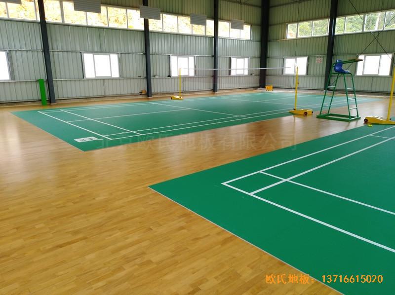 巴布亚新几内亚羽毛球馆运动地板安装案例5