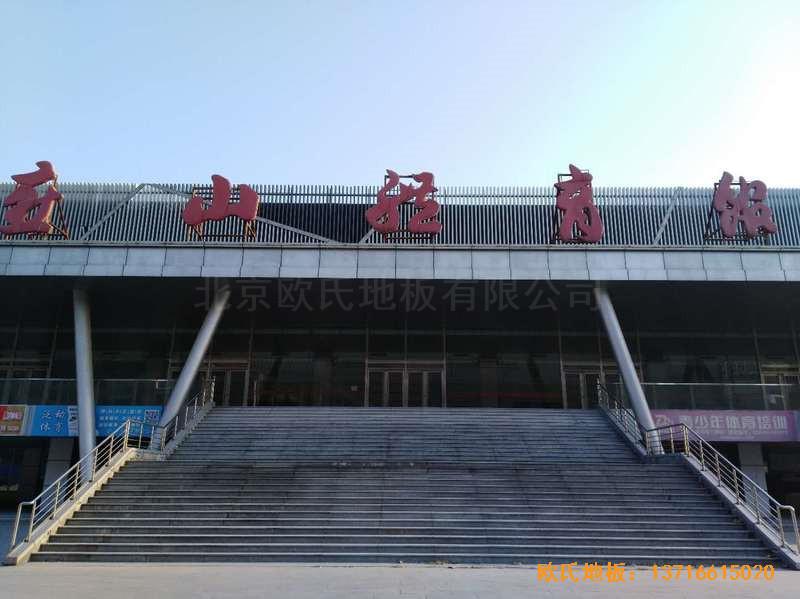 北京房山区燕山体育馆体育地板铺装案例0