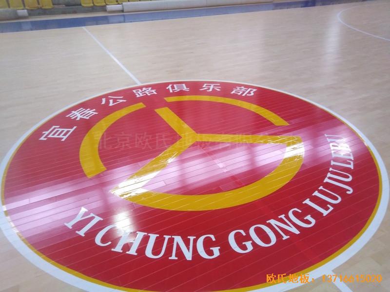 江西宜春公路局体育馆体育地板铺设案例3