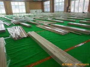 北京大兴区团河路98号体育木地板铺装案例
