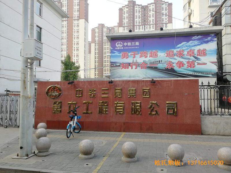 晋中中铁三局六公司舞台运动地板铺设案例