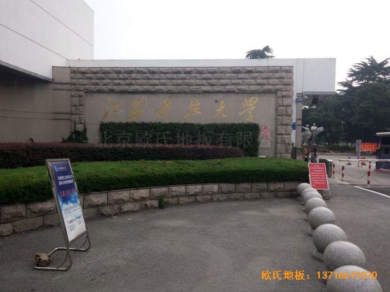 江苏科技大学羽毛球馆体育地板安装案例