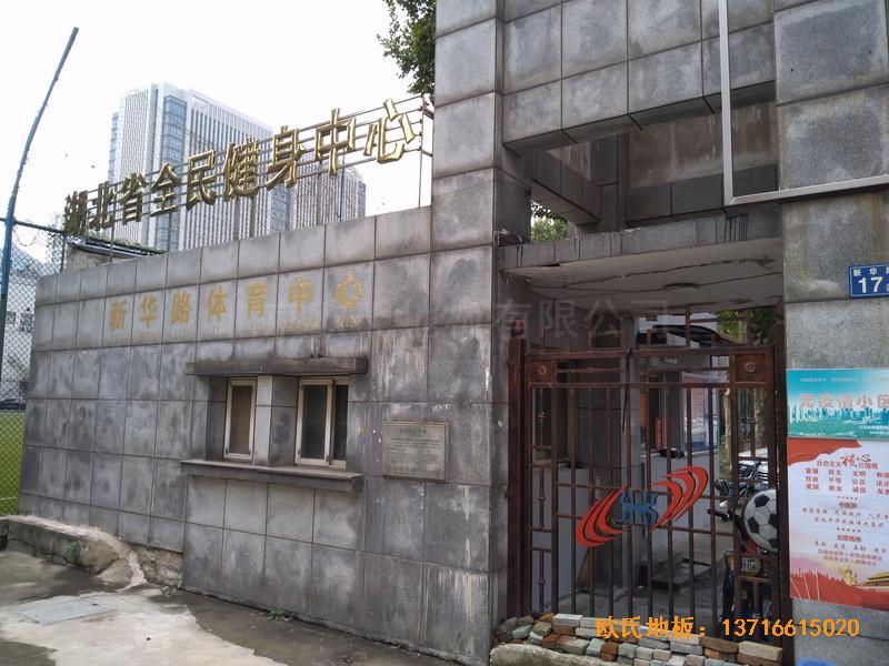 湖北武汉新华路体育场羽毛球馆体育木地板施工案例