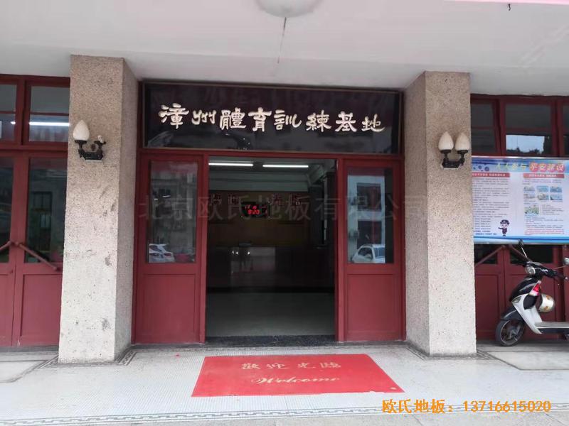 福建中国女排中国队训练基地排球场馆体育地板施工案例