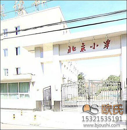 北京小学走读部体育地板安装施工案例