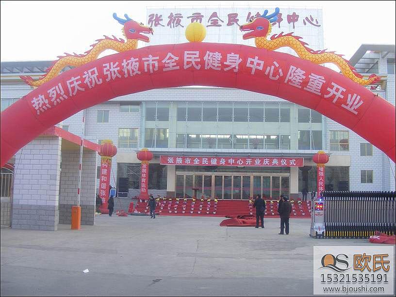 张掖市民乐县全民健身中心运动木地板施工案例