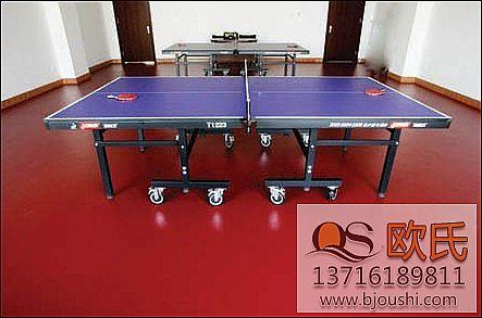 室内乒乓球地板柔性过渡纹理设计摔倒时不易造成皮肤擦伤