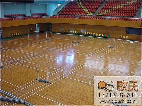 体育馆运动地板的表面油漆和技术指标