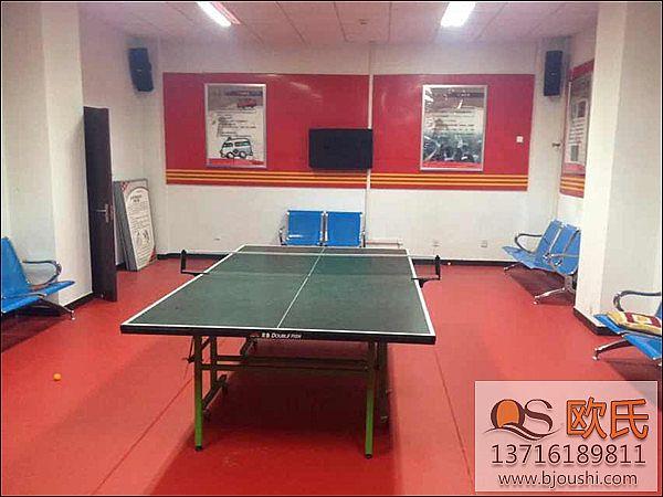 中较好的乒乓球馆场地专用乒乓球运动地板