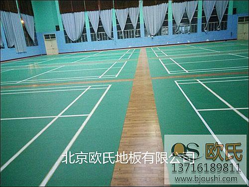羽毛球地板的漆面保养