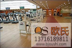 健身房运动地板如何选择