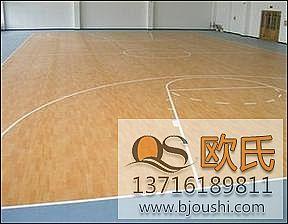 室内篮球木地板基层结构有哪些